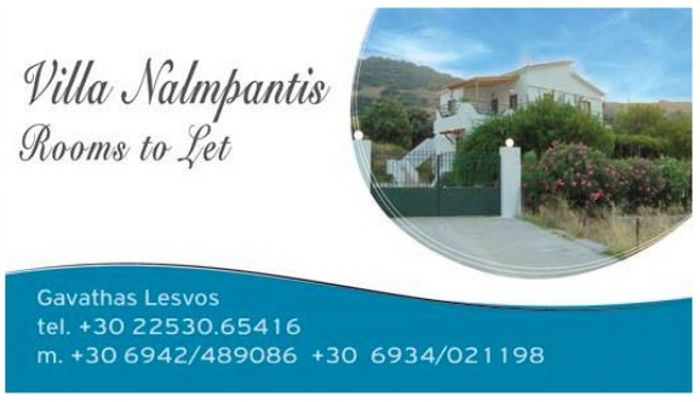Villa Nalmpantis - Rooms to Let